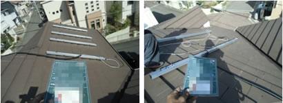 屋根上配線