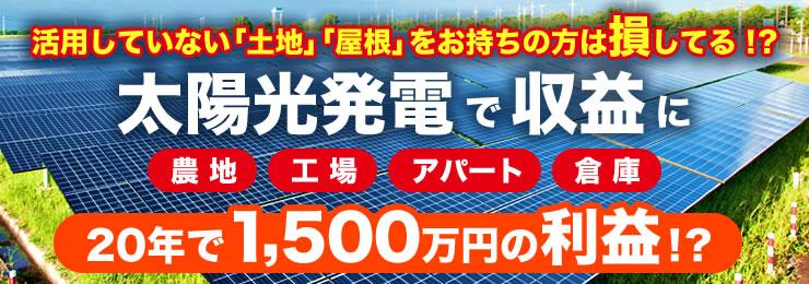 https://totsugekitai.com/ecopv/shikoku/sangyo.html