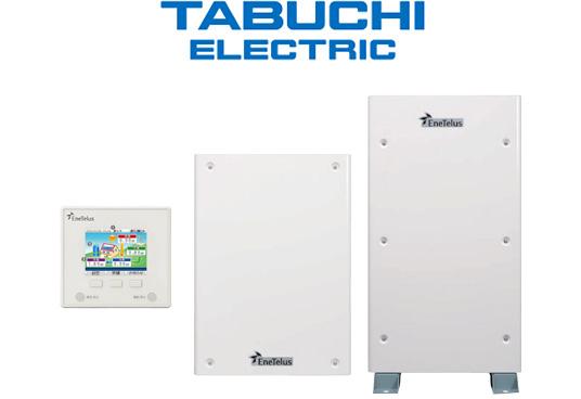 写真:田淵電機の蓄電池