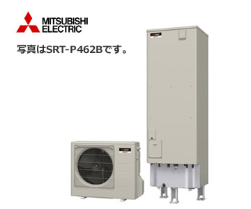 SRT-P463B