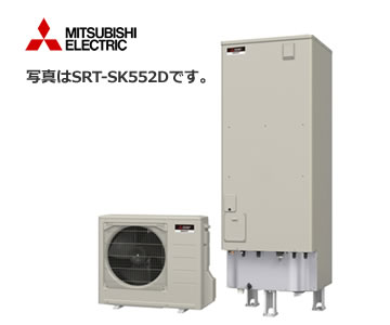 SRT-SK552D