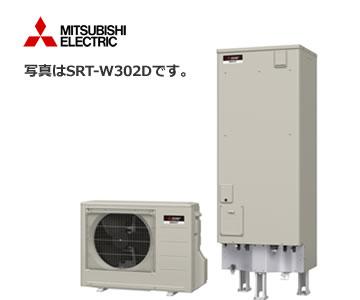 SRT-W303D