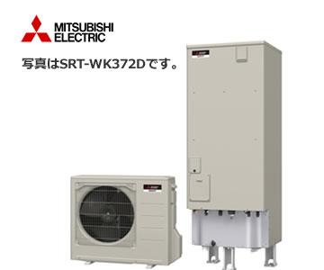 SRT-WK373D
